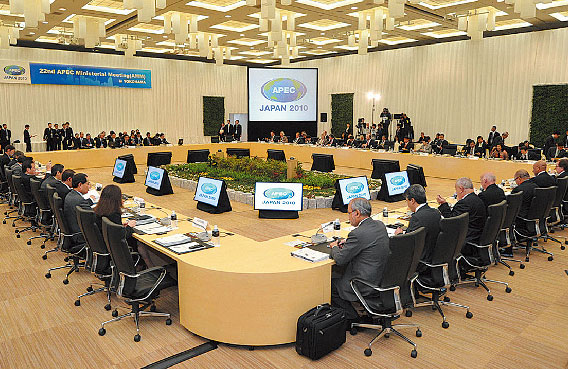 Inter-governmental Conferences