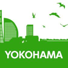 第18回 RINGの会横浜オープンセミナー2016