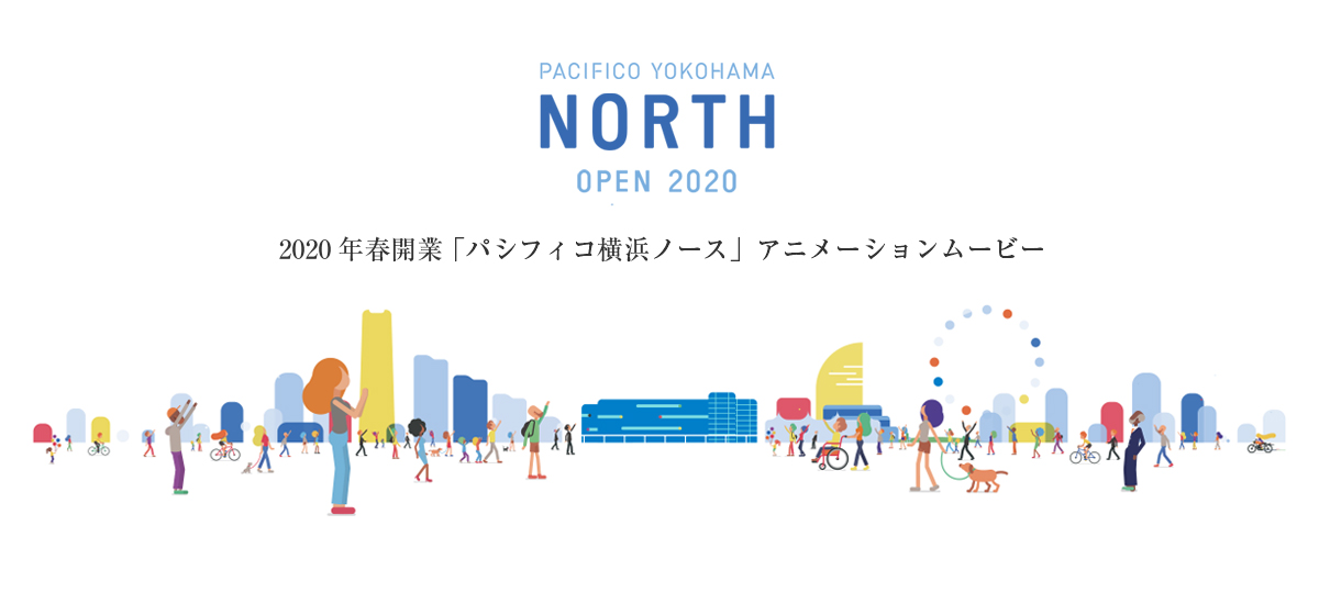 PACIFICO YOKOHAMA NORTH OPEN 2020