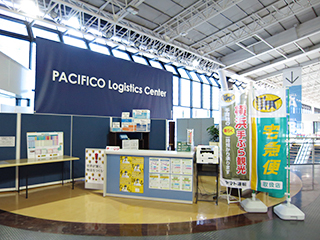 PACIFICO Logistics Center