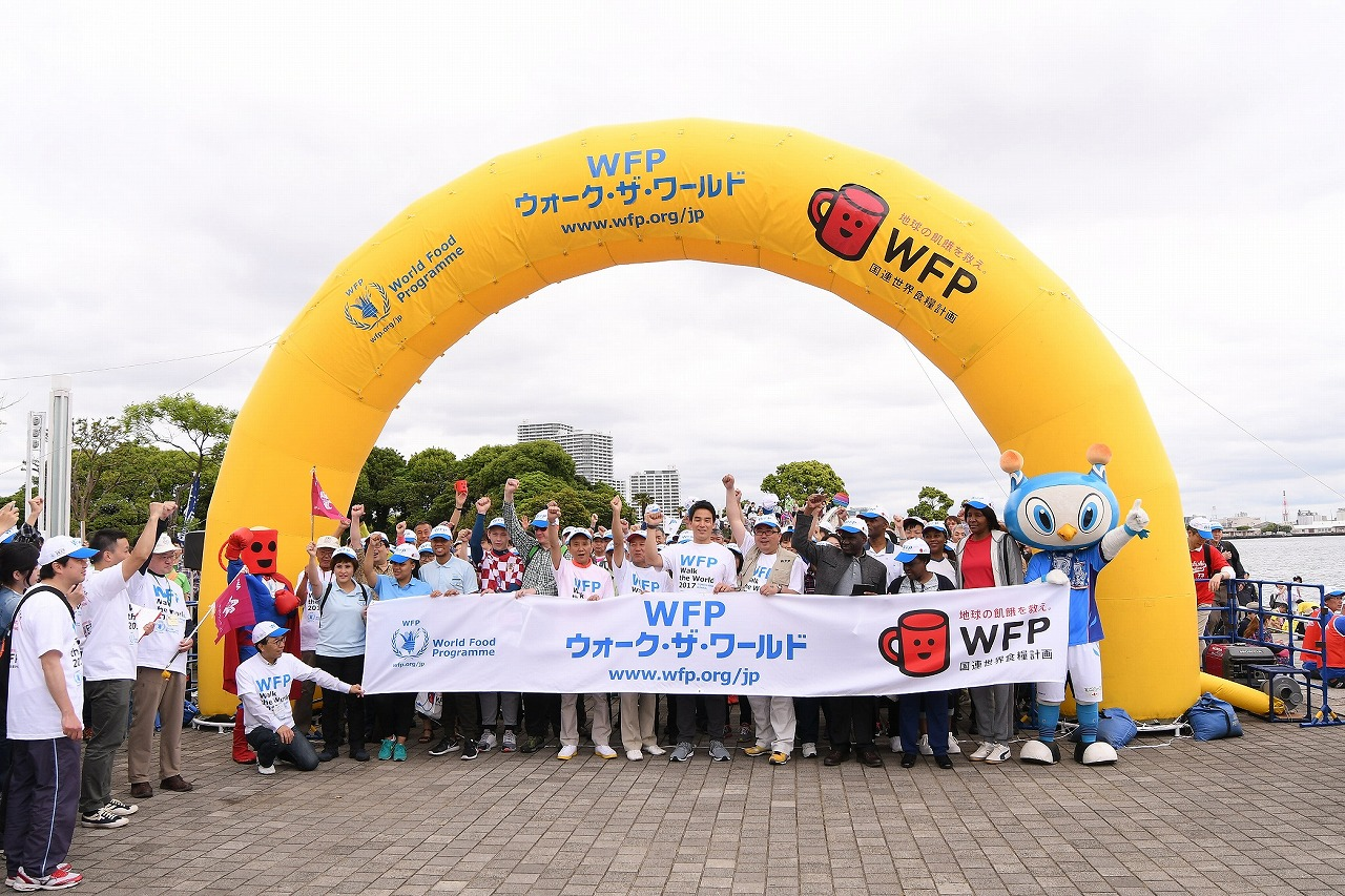 WFP Walk the World