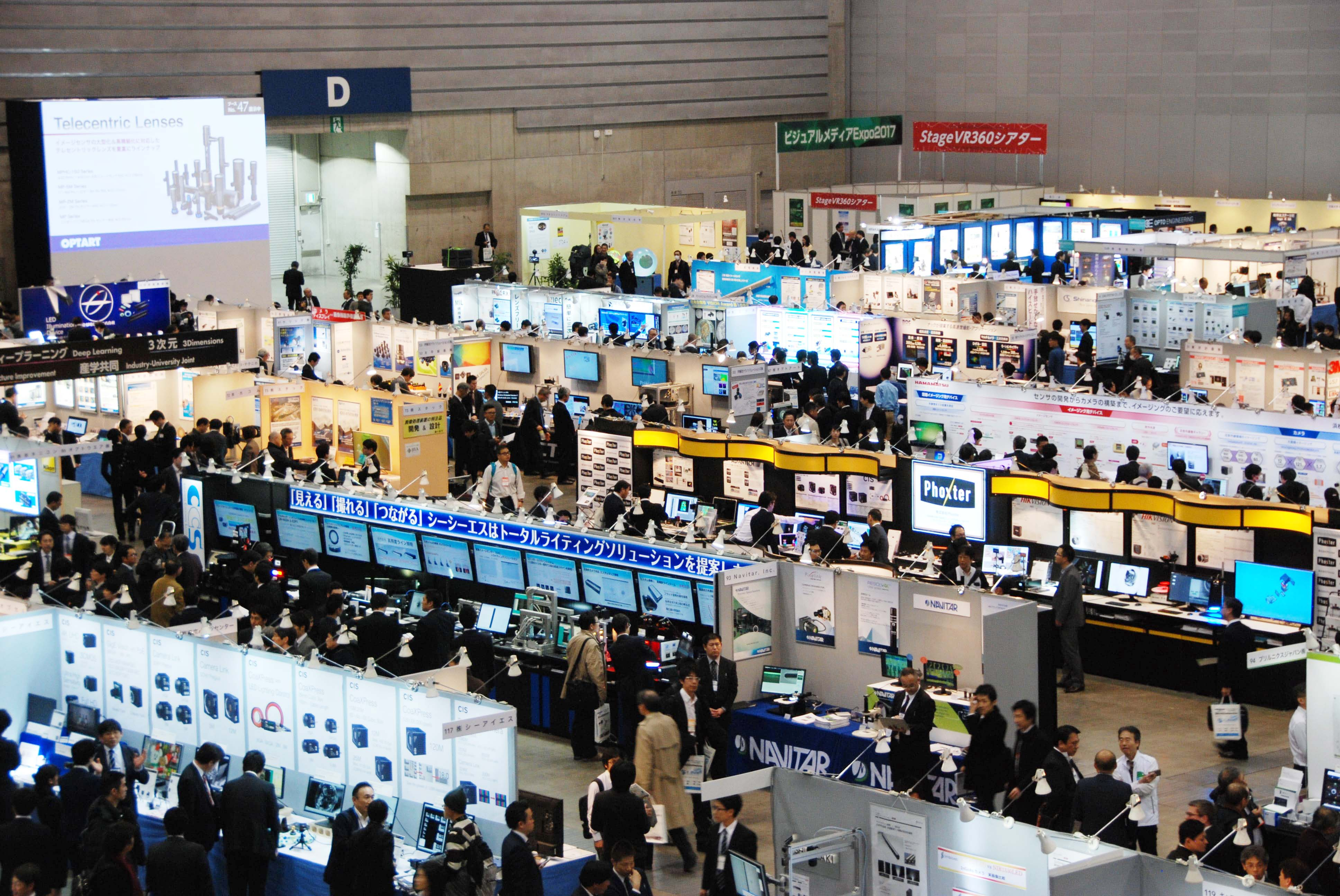 INTERNATIONAL TECHNICAL EXHIBITION ON IMAGE TECHNOLOGY AND EQUIPMENT 2019/VISUAL MEDIA EXPO 2019-1