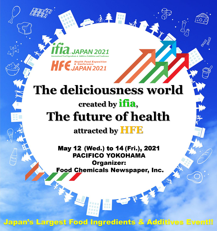 ifia JAPAN2021(International Food Ingredients & Additives Exhibition and Conference)/HFE JAPPAN2021(Health Food exposition & Conference)-2