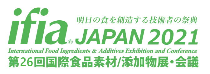 ifia JAPAN2021(International Food Ingredients & Additives Exhibition and Conference)/HFE JAPPAN2021(Health Food exposition & Conference)-3