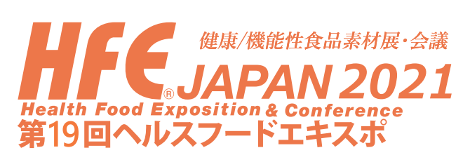 ifia JAPAN2021(International Food Ingredients & Additives Exhibition and Conference)/HFE JAPPAN2021(Health Food exposition & Conference)-4