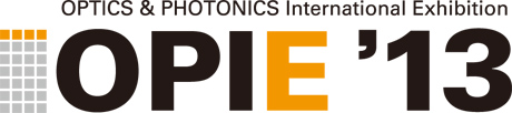OPTICS & PHOTONICS International Exhibition 2013